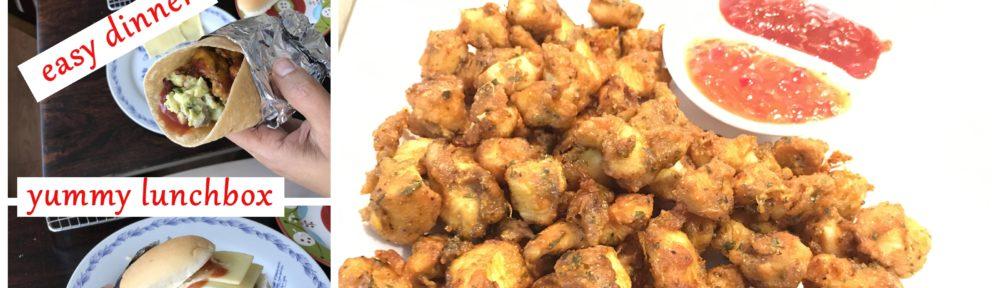 chicken popcorn recipe, indian chicken popcorn recipe, c4cooking chicken popcorn, snacks,iftar snacks, ramadan recipe