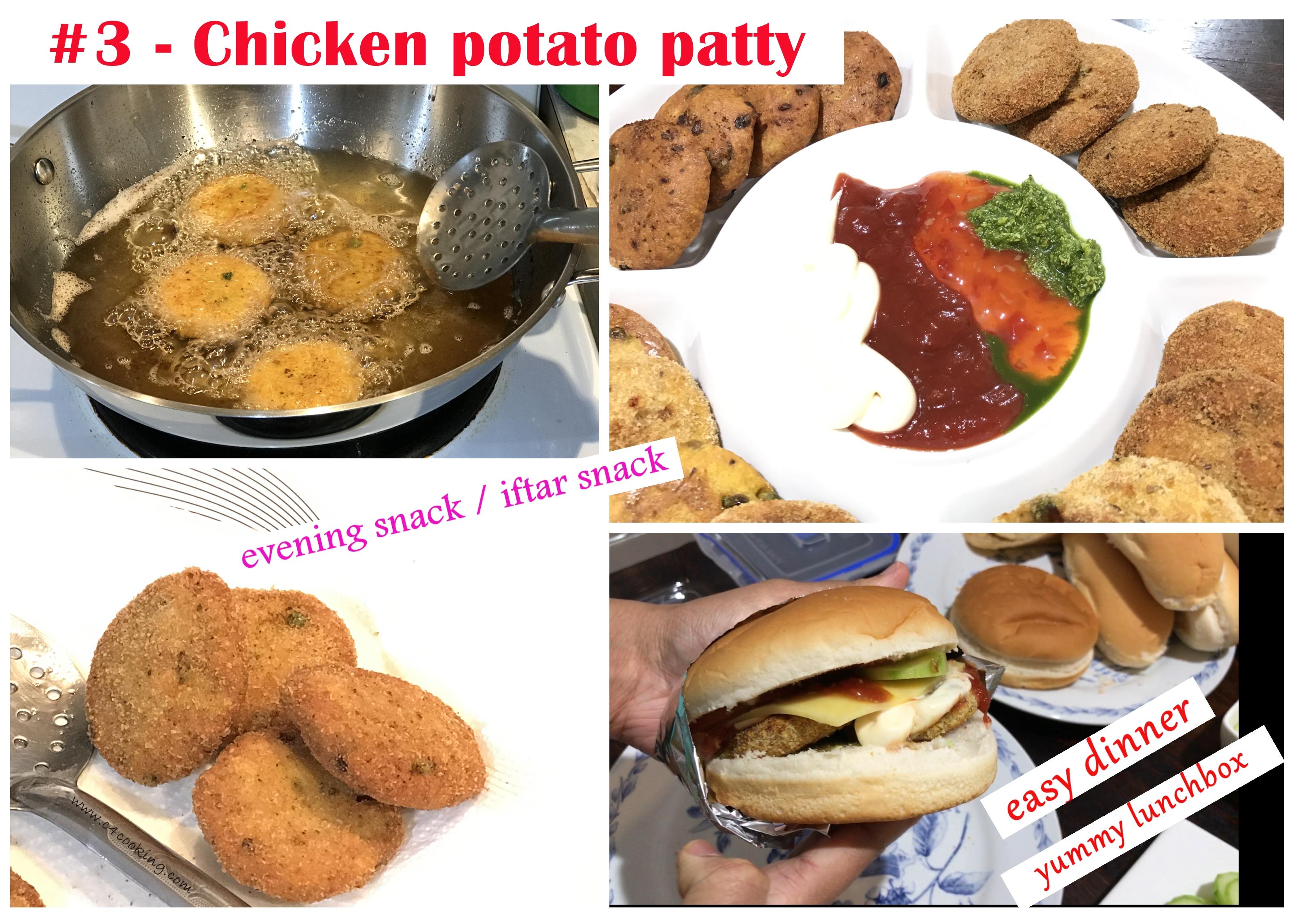 chicken potato patty, c4cooking indian chicken potato cutlet, iftar snack, ramadan recipes, chicken recipes, luncbox, dinner burger, chicken burger