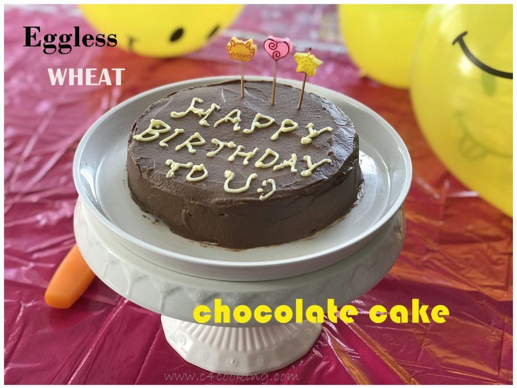 eggless wheat chocolate cake recipe, chocolate wheat cake recipe without oven, healthy chocolate cake recipe